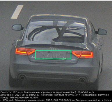 SppedCam_2.jpg.eebf268bb68ce7f65f256697fc966012.jpg