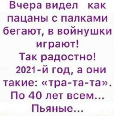 image.thumb.png.4b672c852fc4bafad6887d1713965a82.png