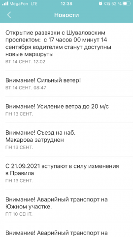 25B2A1ED-01F6-40F3-BDD4-0394D446F7DC.thumb.png.fbfa34bb52f726f18dbf066d10581a66.png