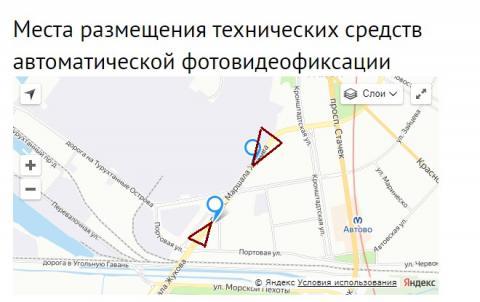 радары_мжукова.jpg