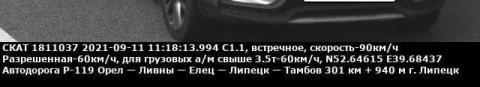 IMG_20210918_112806.thumb.jpg.43070006e3785587e2a94dd4ca64344c.jpg