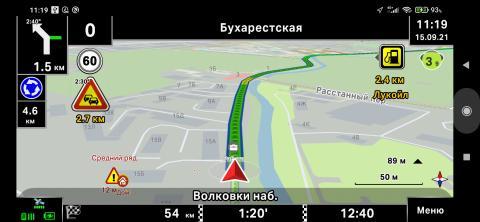 Screenshot_2021-09-15-11-19-52-669_cityguide.probki.net.jpg