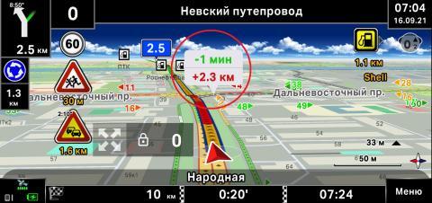 Screenshot_2021-09-16-07-04-50-434_cityguide.probki.net.jpg