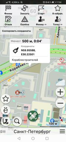 Screenshot_20210905_170431_cityguide.probki.net.jpg