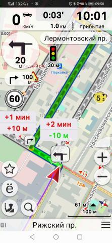 Screenshot_20210906_095805_cityguide.probki.net.jpg