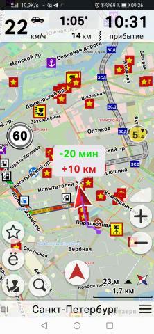 Screenshot_20210908_092617_cityguide.probki_net.thumb.jpg.dff5832a136b64fcfb3741401c32ae71.jpg