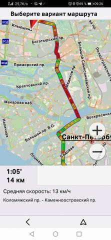 Screenshot_20210908_092626_cityguide.probki_net.thumb.jpg.0b3f3166e87df91c53af66a52e916035.jpg