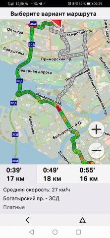 Screenshot_20210908_092940_cityguide.probki.net.jpg