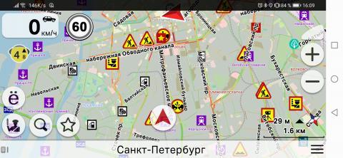 Screenshot_20210908_160956_cityguide.probki.net.jpg