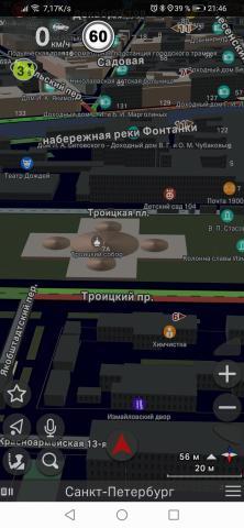 Screenshot_20210909_214644_net.probki.bgeo.jpg