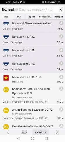 Screenshot_20210913_221330_net.probki.bgeo.jpg