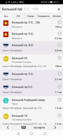 Screenshot_20210913_221359_net.probki.bgeo.jpg