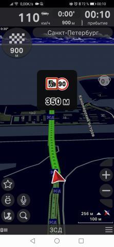 Screenshot_20210914_001014_cityguide.probki_net.thumb.jpg.07b201395faa7d38c1f0c7a4a3451df3.jpg