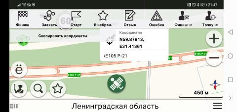 Screenshot_20210915_214740_cityguide.probki_net.thumb.jpg.5371f3caf597644fed43ae4c623b61e3.jpg
