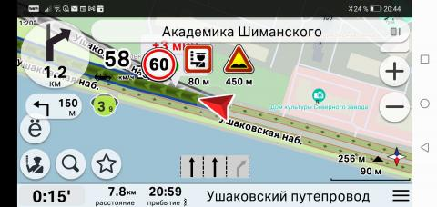 Screenshot_20210916_204413_low.thumb.jpg.cb063c4461325a136f06eebc5fc359de.jpg