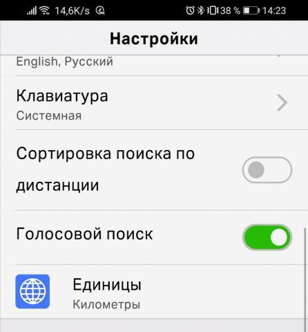 Screenshot_20210917_142340.jpg