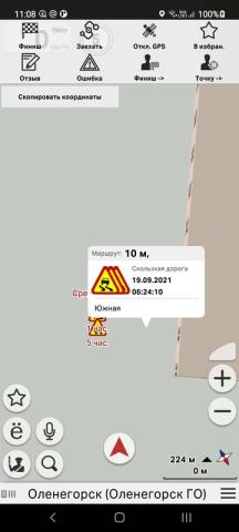 Screenshot_20210919-110858_CityGuide.jpg