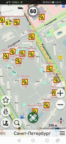 Screenshot_20210930_201421_cityguide.probki.net.jpg