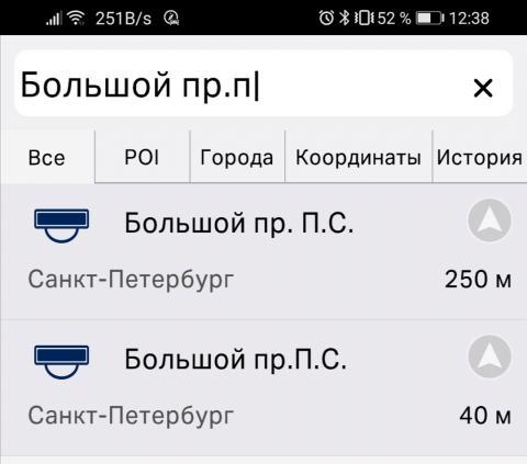 Screenshot_20211009_124014.jpg