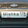 Mishka178